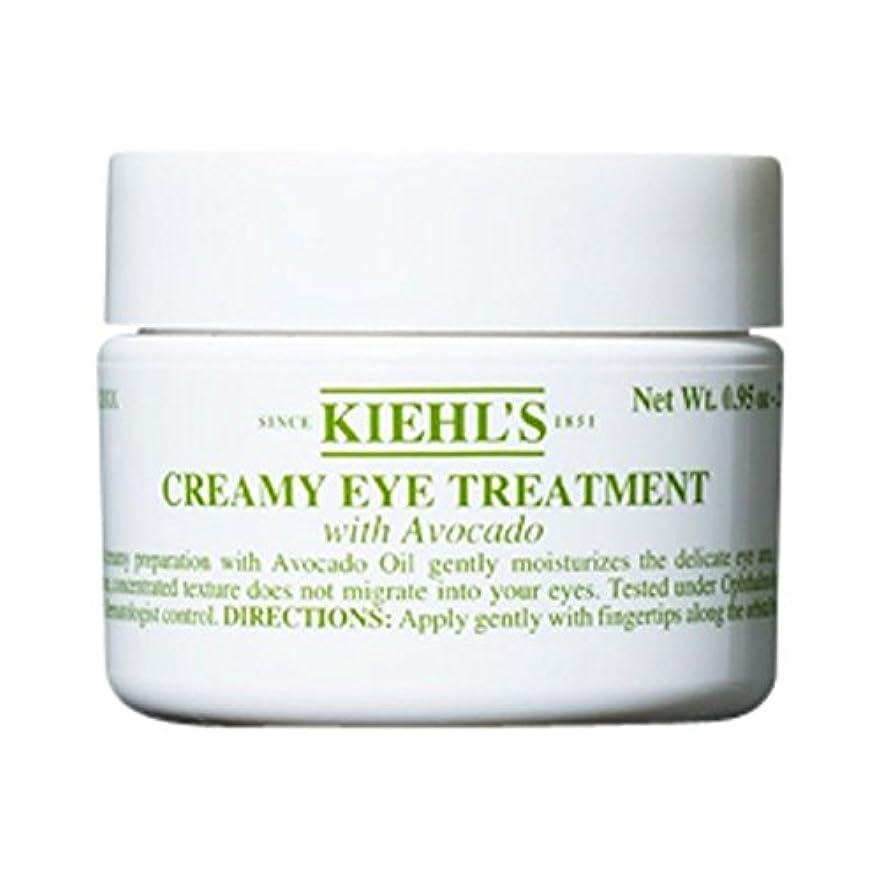 残りアッティカスメッシュ[Kiehl's] アボカドの28グラムとキールズクリーミーアイトリートメント - Kiehl's Creamy Eye Treatment With Avocado 28g [並行輸入品]