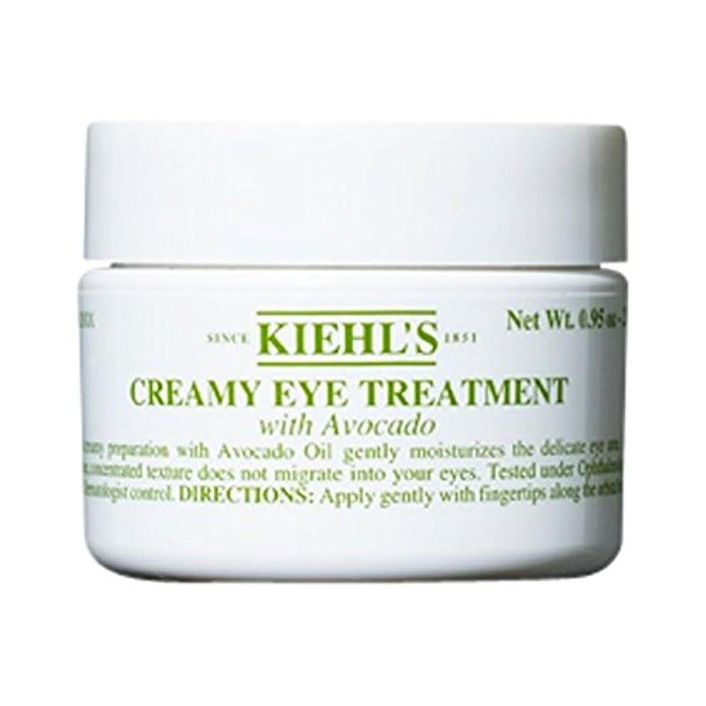 アルコーブ傀儡散歩に行く[Kiehl's] アボカドの28グラムとキールズクリーミーアイトリートメント - Kiehl's Creamy Eye Treatment With Avocado 28g [並行輸入品]