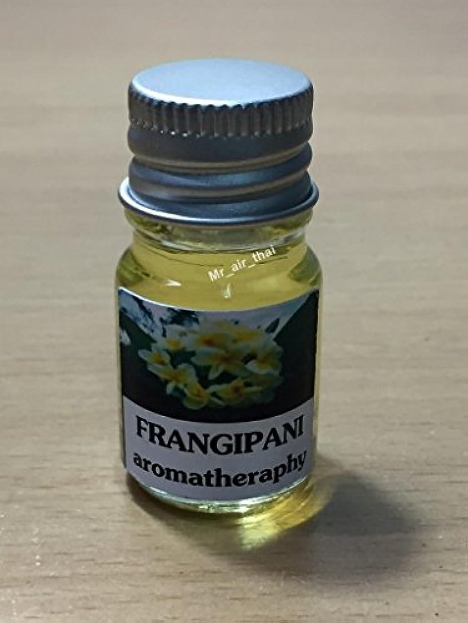 迷彩免除コカイン5ミリリットルアロマフランギパニフランクインセンスエッセンシャルオイルボトルアロマテラピーオイル自然自然5ml Aroma Frangipani Frankincense Essential Oil Bottles Aromatherapy...