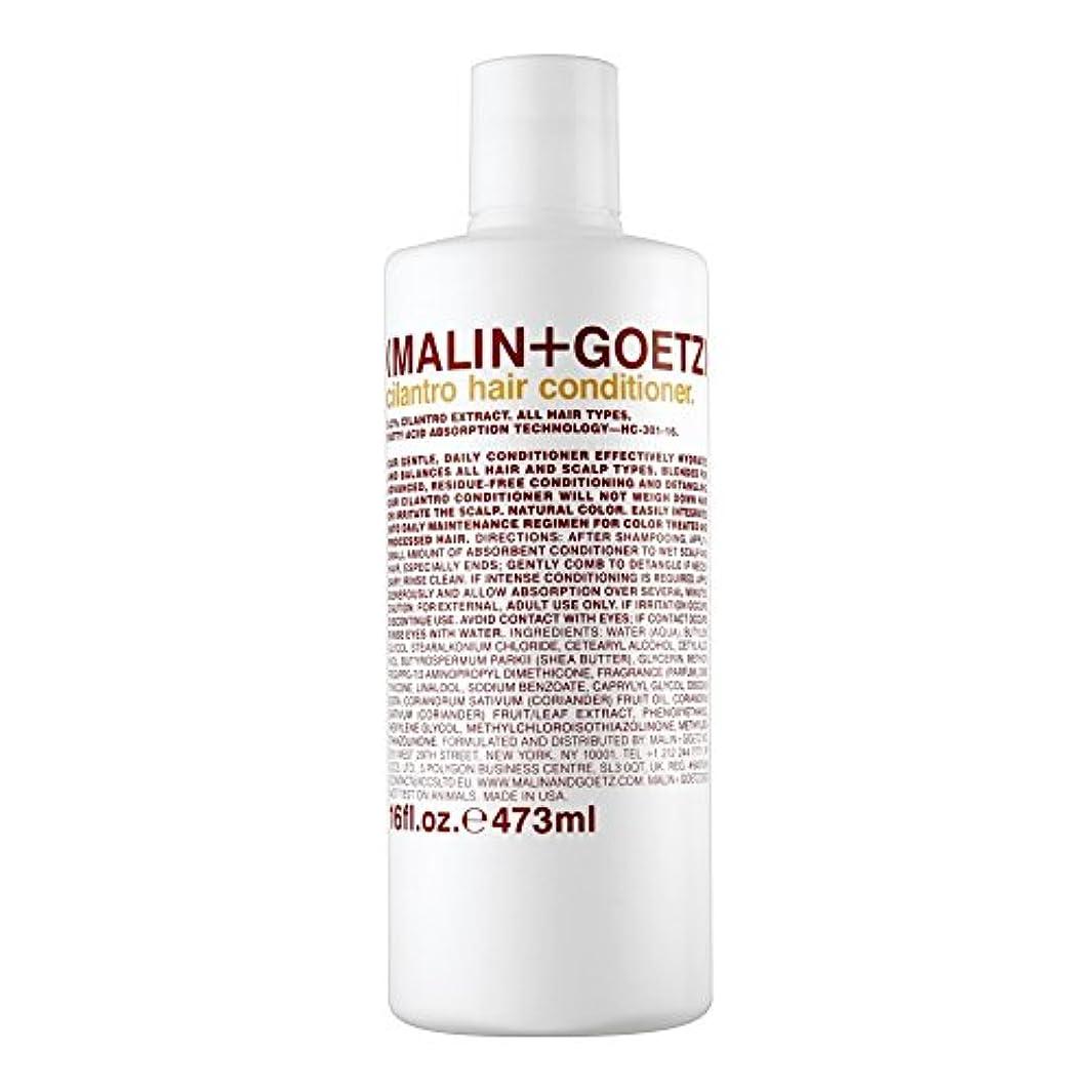 最後の熟考するキャビンMALIN+GOETZ Cilantro Hair Conditioner 473ml (Pack of 6) - マリン+ゲッツコリアンダーのヘアコンディショナー473ミリリットル x6 [並行輸入品]