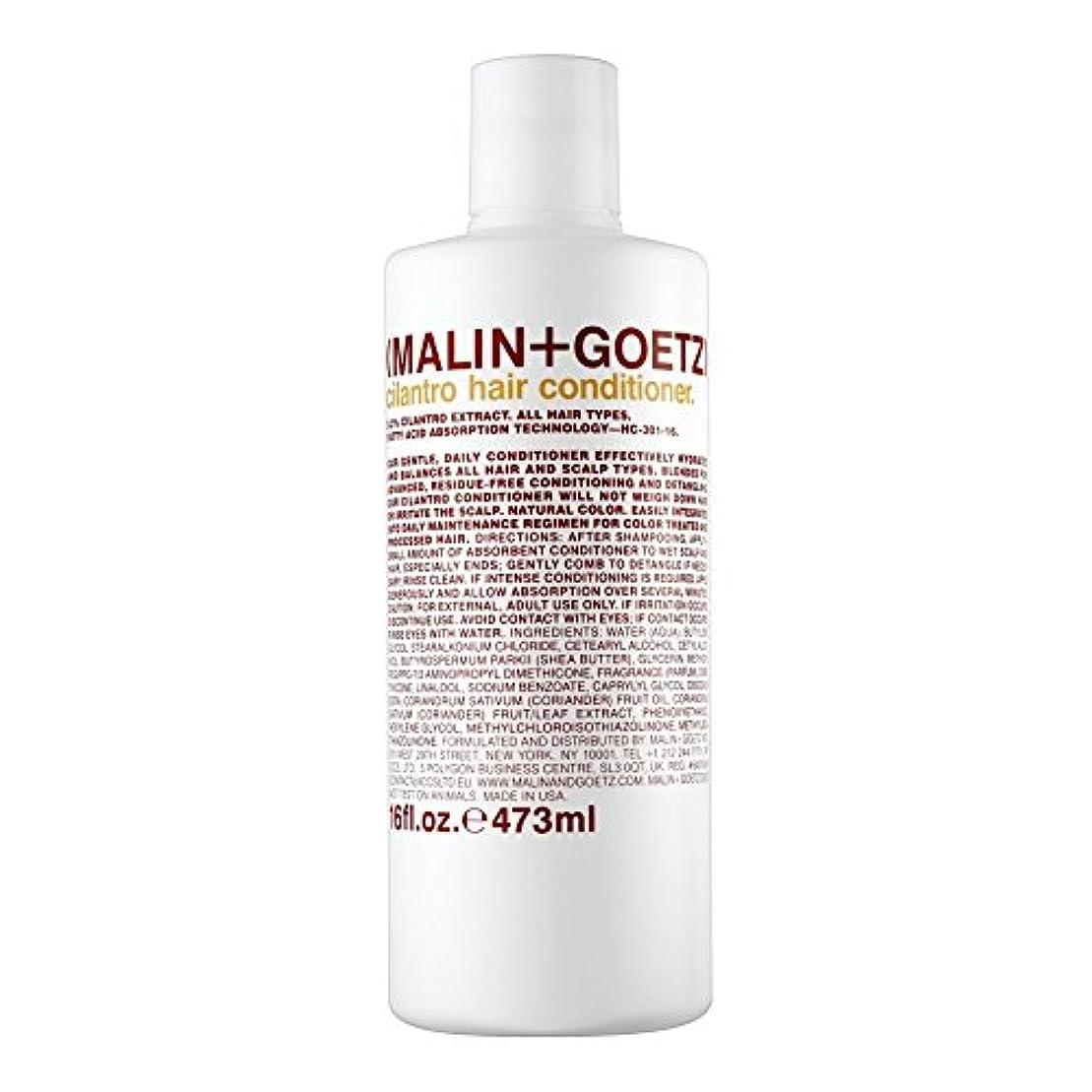 命題馬鹿げた違うマリン+ゲッツコリアンダーのヘアコンディショナー473ミリリットル x2 - MALIN+GOETZ Cilantro Hair Conditioner 473ml (Pack of 2) [並行輸入品]