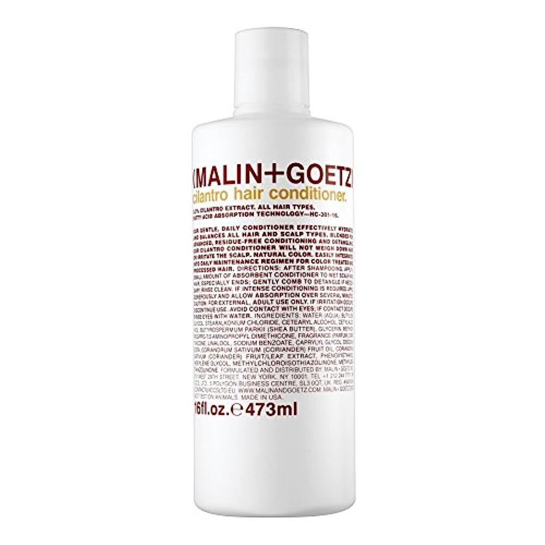 ハイライト相対的テロリストマリン+ゲッツコリアンダーのヘアコンディショナー473ミリリットル x2 - MALIN+GOETZ Cilantro Hair Conditioner 473ml (Pack of 2) [並行輸入品]