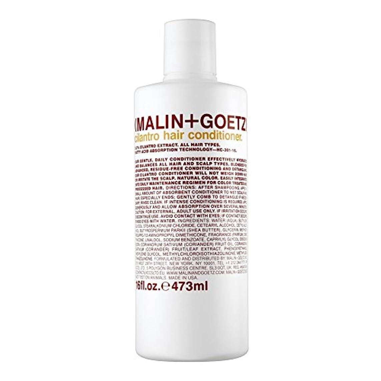 行商ウナギ締めるマリン+ゲッツコリアンダーのヘアコンディショナー473ミリリットル x2 - MALIN+GOETZ Cilantro Hair Conditioner 473ml (Pack of 2) [並行輸入品]