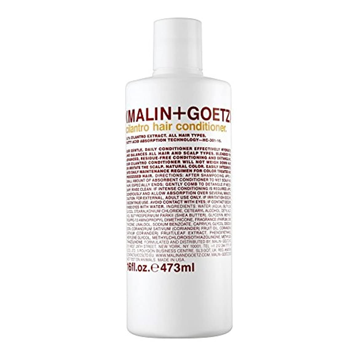 国民投票樹木約マリン+ゲッツコリアンダーのヘアコンディショナー473ミリリットル x2 - MALIN+GOETZ Cilantro Hair Conditioner 473ml (Pack of 2) [並行輸入品]