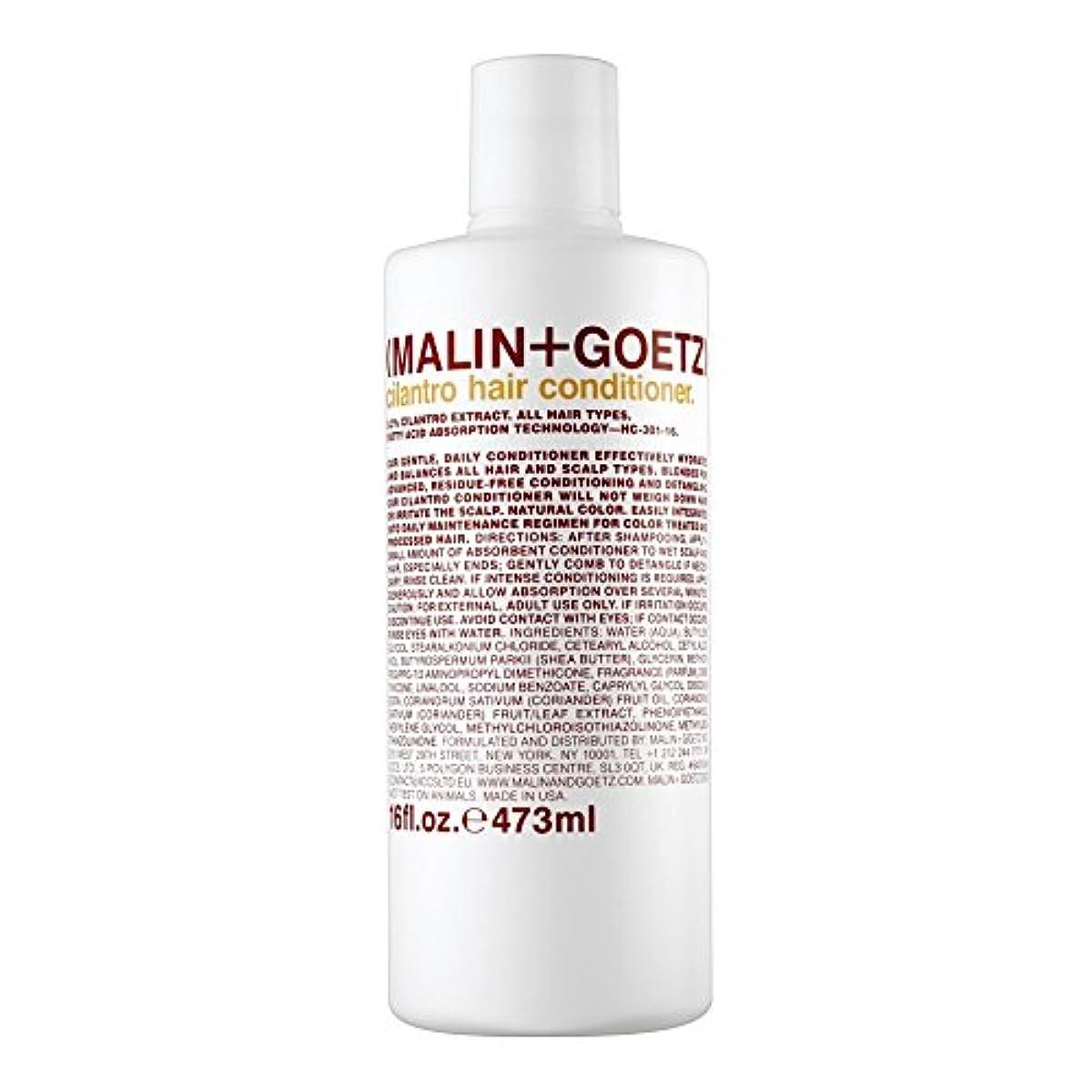 神秘的な港習熟度MALIN+GOETZ Cilantro Hair Conditioner 473ml - マリン+ゲッツコリアンダーのヘアコンディショナー473ミリリットル [並行輸入品]