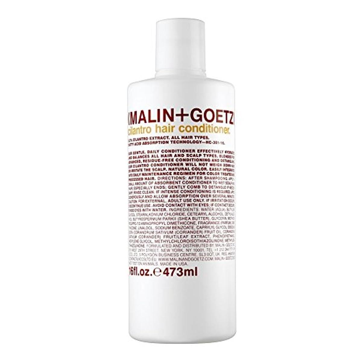 ケント混乱させる見積りマリン+ゲッツコリアンダーのヘアコンディショナー473ミリリットル x2 - MALIN+GOETZ Cilantro Hair Conditioner 473ml (Pack of 2) [並行輸入品]