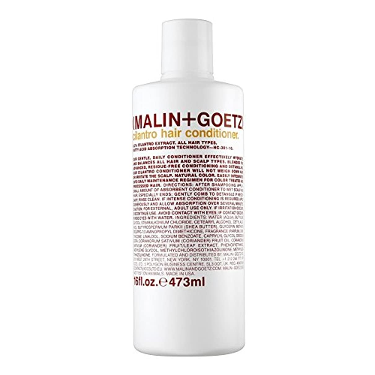 亜熱帯言い聞かせる余分なMALIN+GOETZ Cilantro Hair Conditioner 473ml - マリン+ゲッツコリアンダーのヘアコンディショナー473ミリリットル [並行輸入品]