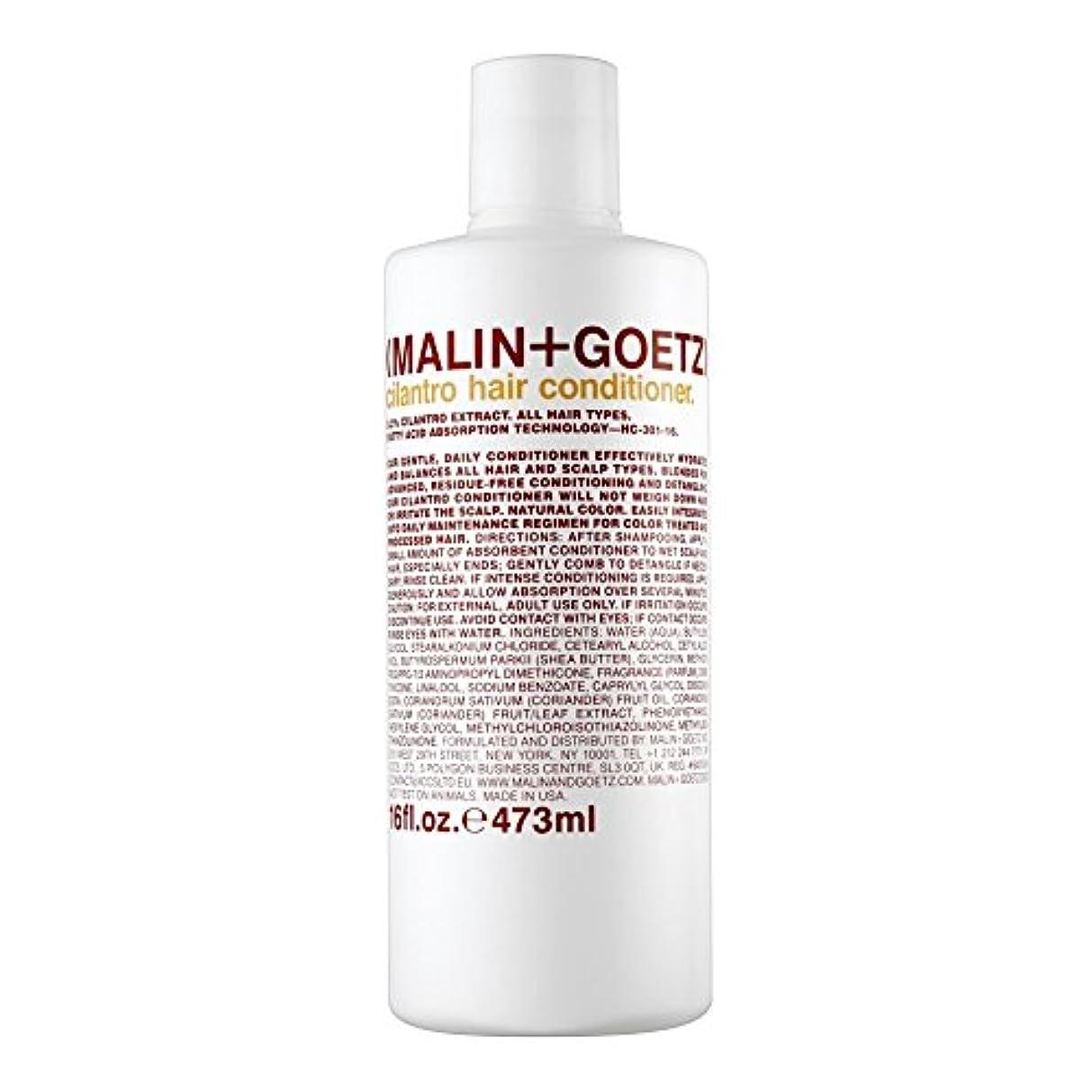 散るチューブ芽MALIN+GOETZ Cilantro Hair Conditioner 473ml - マリン+ゲッツコリアンダーのヘアコンディショナー473ミリリットル [並行輸入品]
