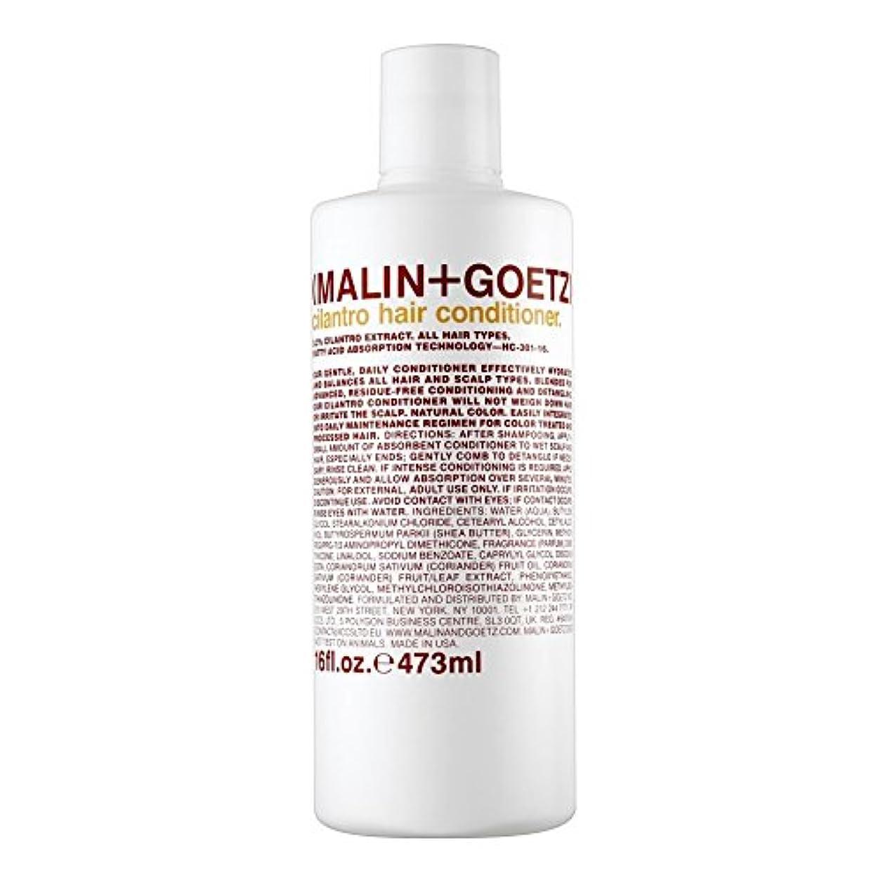 ポルティコマーチャンダイザー凍ったMALIN+GOETZ Cilantro Hair Conditioner 473ml (Pack of 6) - マリン+ゲッツコリアンダーのヘアコンディショナー473ミリリットル x6 [並行輸入品]