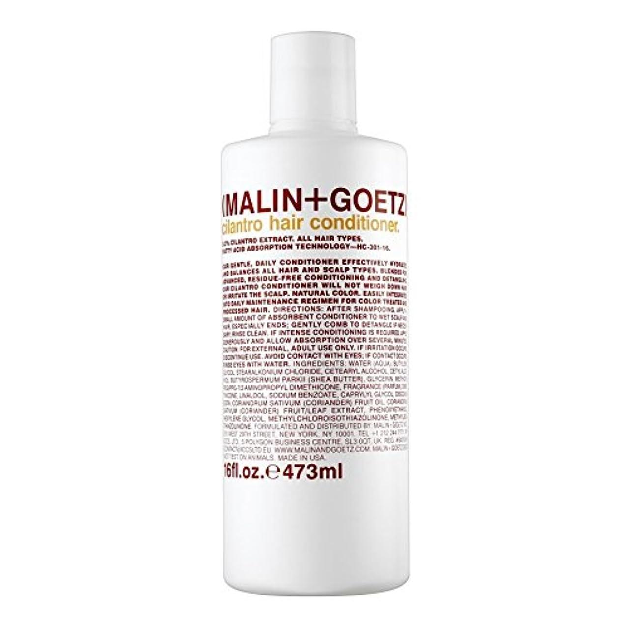 助手あざ優越マリン+ゲッツコリアンダーのヘアコンディショナー473ミリリットル x4 - MALIN+GOETZ Cilantro Hair Conditioner 473ml (Pack of 4) [並行輸入品]