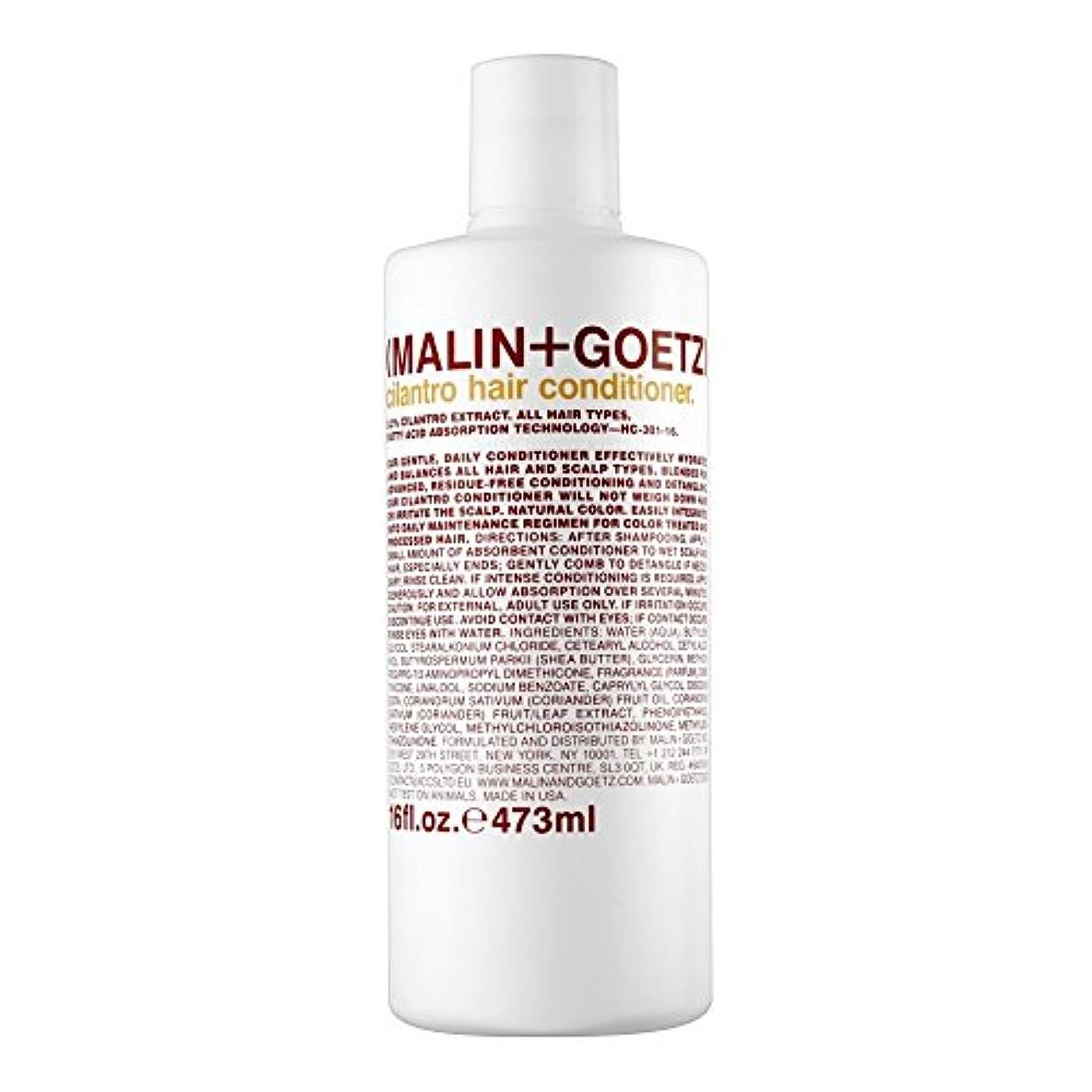 テメリティタック怖がらせるマリン+ゲッツコリアンダーのヘアコンディショナー473ミリリットル x2 - MALIN+GOETZ Cilantro Hair Conditioner 473ml (Pack of 2) [並行輸入品]