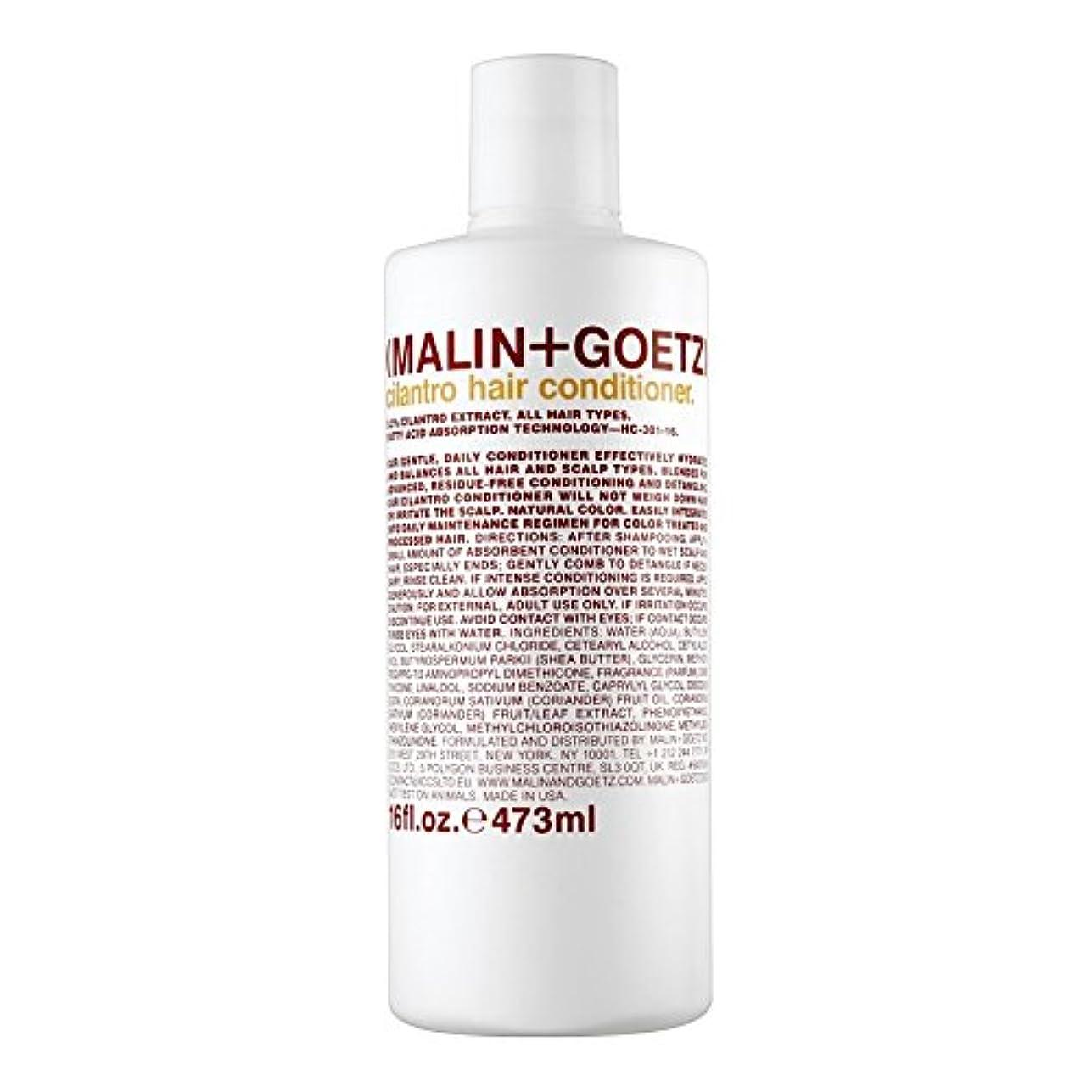 基準紀元前ヒューマニスティックMALIN+GOETZ Cilantro Hair Conditioner 473ml (Pack of 6) - マリン+ゲッツコリアンダーのヘアコンディショナー473ミリリットル x6 [並行輸入品]