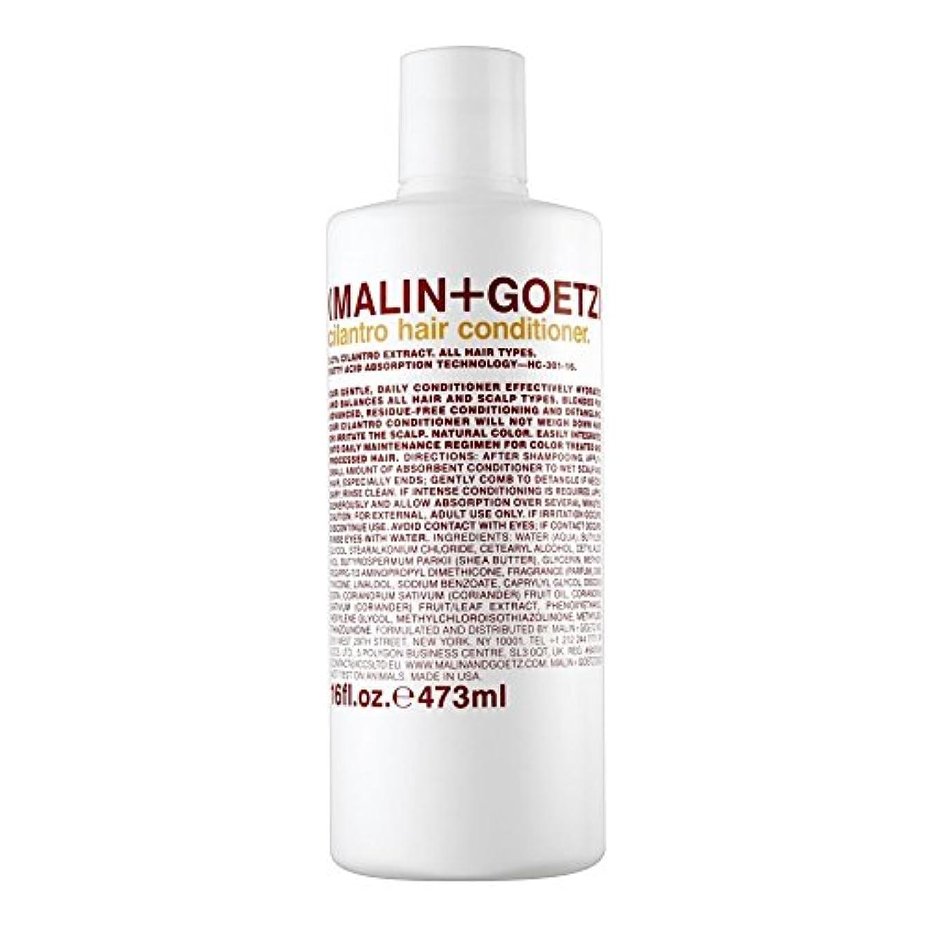 手紙を書くフォアマン同僚マリン+ゲッツコリアンダーのヘアコンディショナー473ミリリットル x2 - MALIN+GOETZ Cilantro Hair Conditioner 473ml (Pack of 2) [並行輸入品]