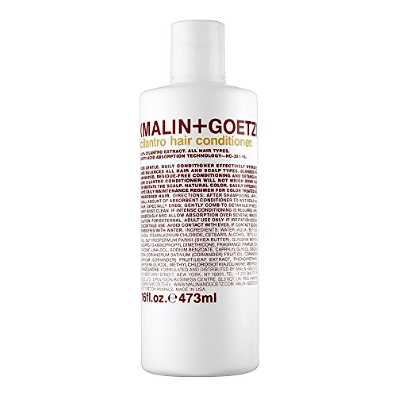 マリン+ゲッツコリアンダーのヘアコンディショナー473ミリリットル x4 - MALIN+GOETZ Cilantro Hair Conditioner 473ml (Pack of 4) [並行輸入品]