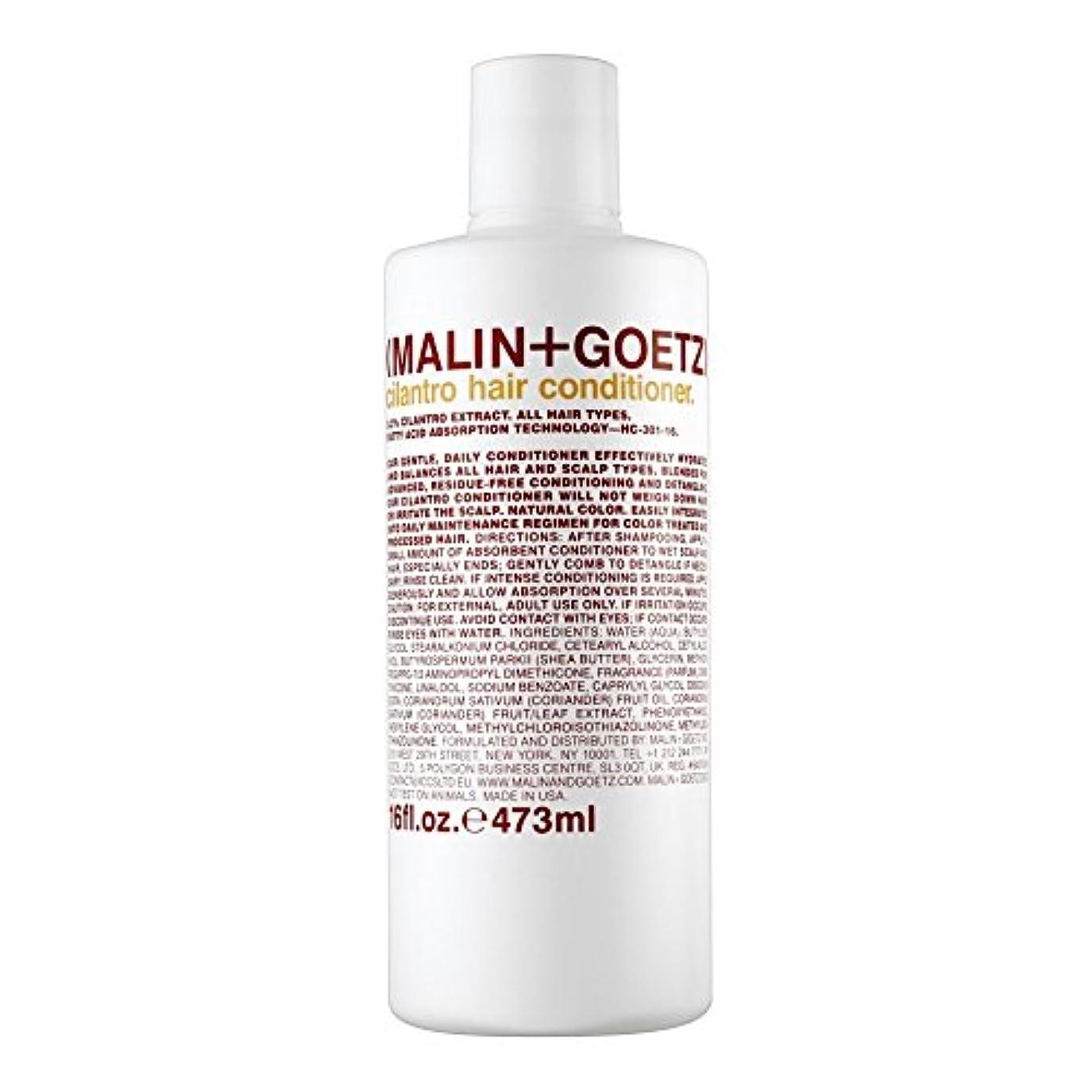 長老鼻全員マリン+ゲッツコリアンダーのヘアコンディショナー473ミリリットル x2 - MALIN+GOETZ Cilantro Hair Conditioner 473ml (Pack of 2) [並行輸入品]