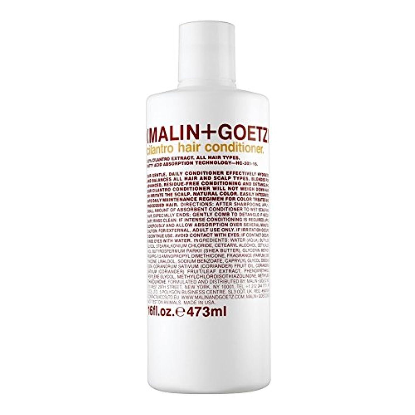 不合格排除するペッカディロMALIN+GOETZ Cilantro Hair Conditioner 473ml (Pack of 6) - マリン+ゲッツコリアンダーのヘアコンディショナー473ミリリットル x6 [並行輸入品]