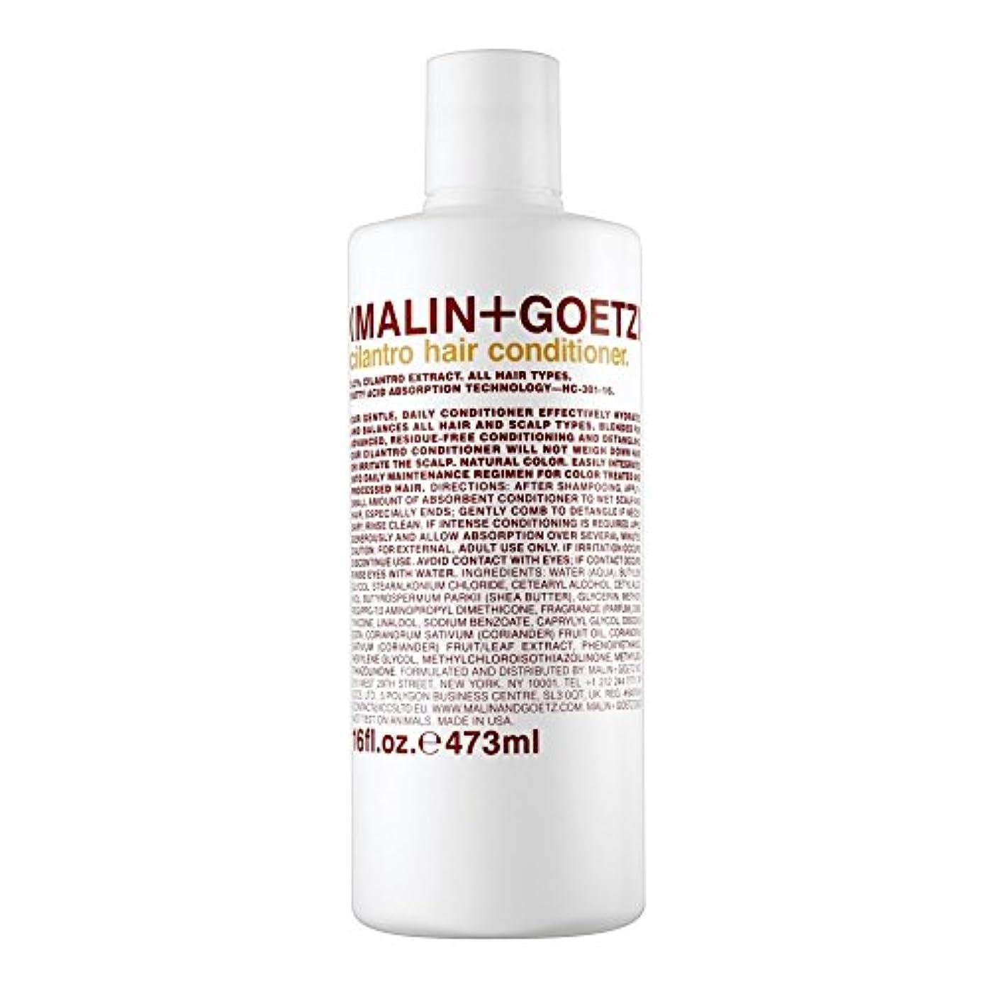 りんご曇ったシェアMALIN+GOETZ Cilantro Hair Conditioner 473ml - マリン+ゲッツコリアンダーのヘアコンディショナー473ミリリットル [並行輸入品]