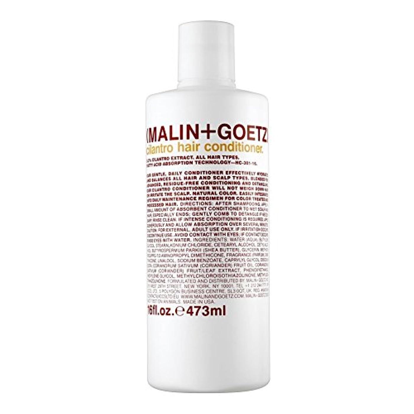 乱れシロナガスクジラ精神的にマリン+ゲッツコリアンダーのヘアコンディショナー473ミリリットル x4 - MALIN+GOETZ Cilantro Hair Conditioner 473ml (Pack of 4) [並行輸入品]