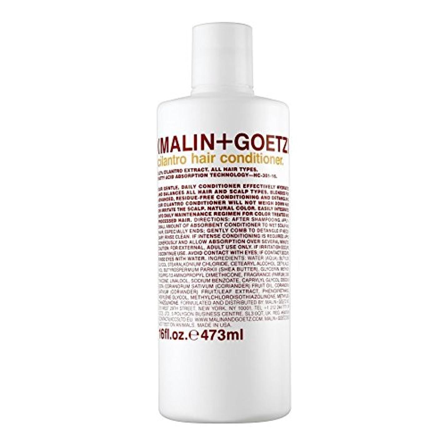 記念品二週間緩めるマリン+ゲッツコリアンダーのヘアコンディショナー473ミリリットル x2 - MALIN+GOETZ Cilantro Hair Conditioner 473ml (Pack of 2) [並行輸入品]