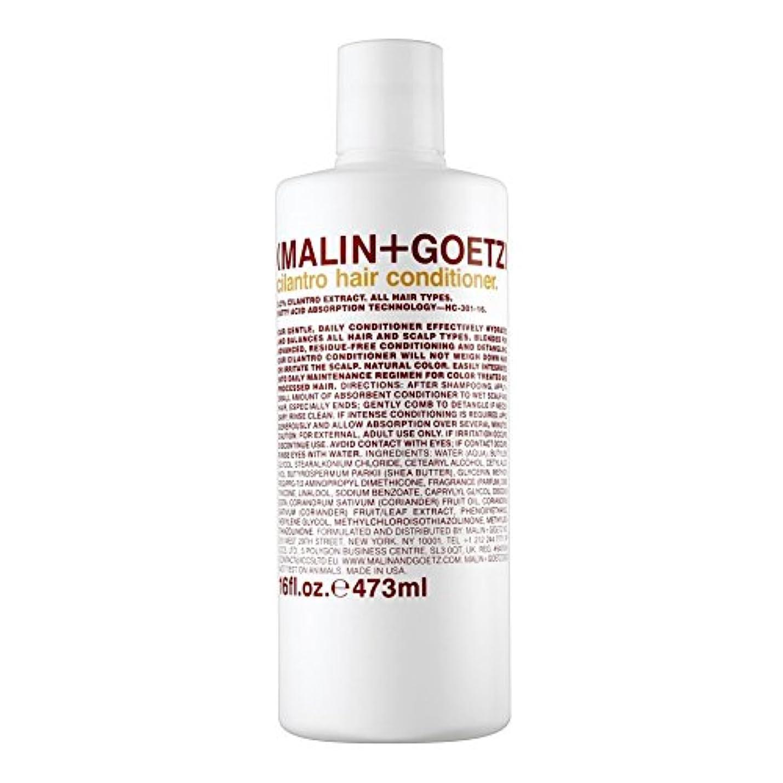 ソート愚かなオセアニアMALIN+GOETZ Cilantro Hair Conditioner 473ml - マリン+ゲッツコリアンダーのヘアコンディショナー473ミリリットル [並行輸入品]