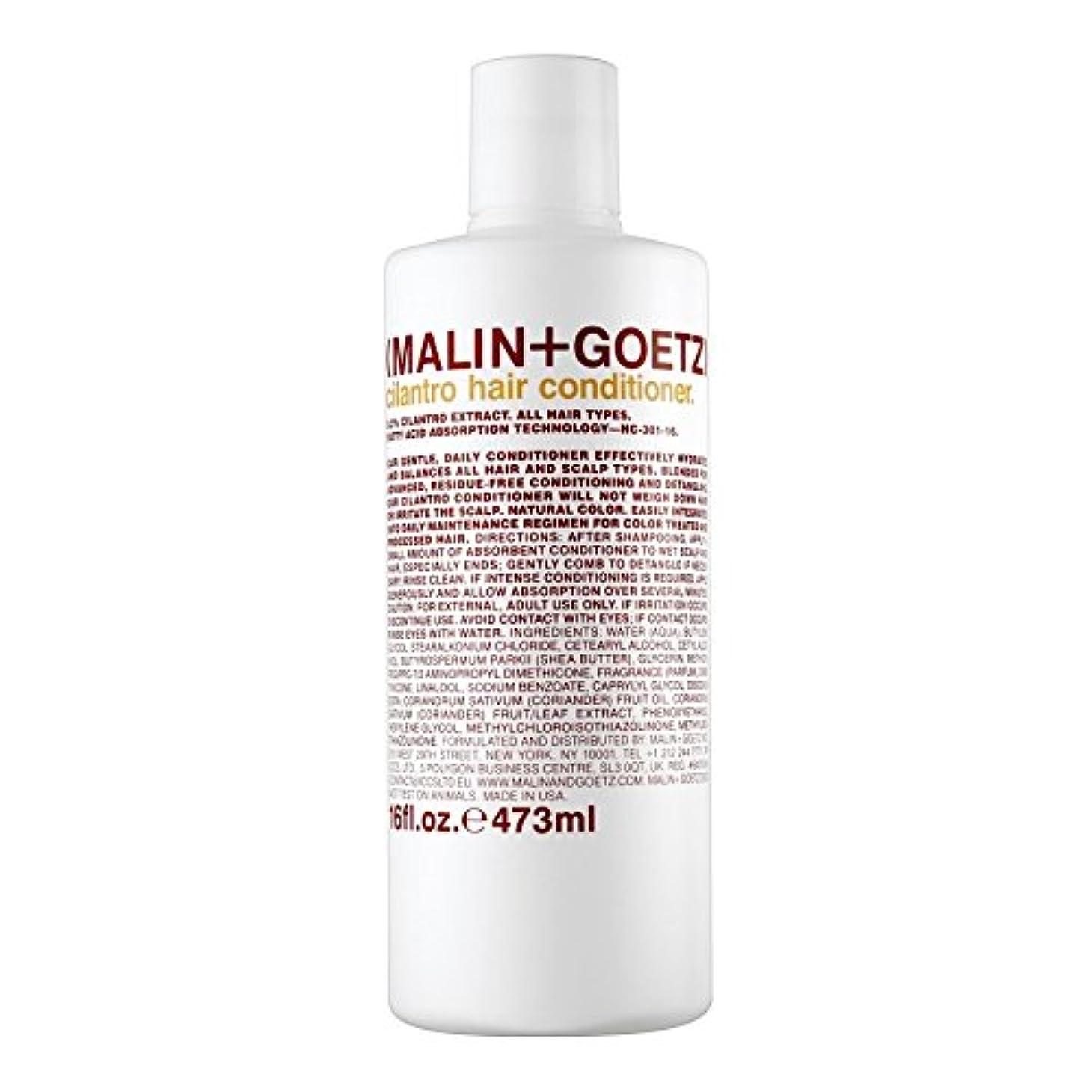 崩壊ラフトピストルMALIN+GOETZ Cilantro Hair Conditioner 473ml (Pack of 6) - マリン+ゲッツコリアンダーのヘアコンディショナー473ミリリットル x6 [並行輸入品]