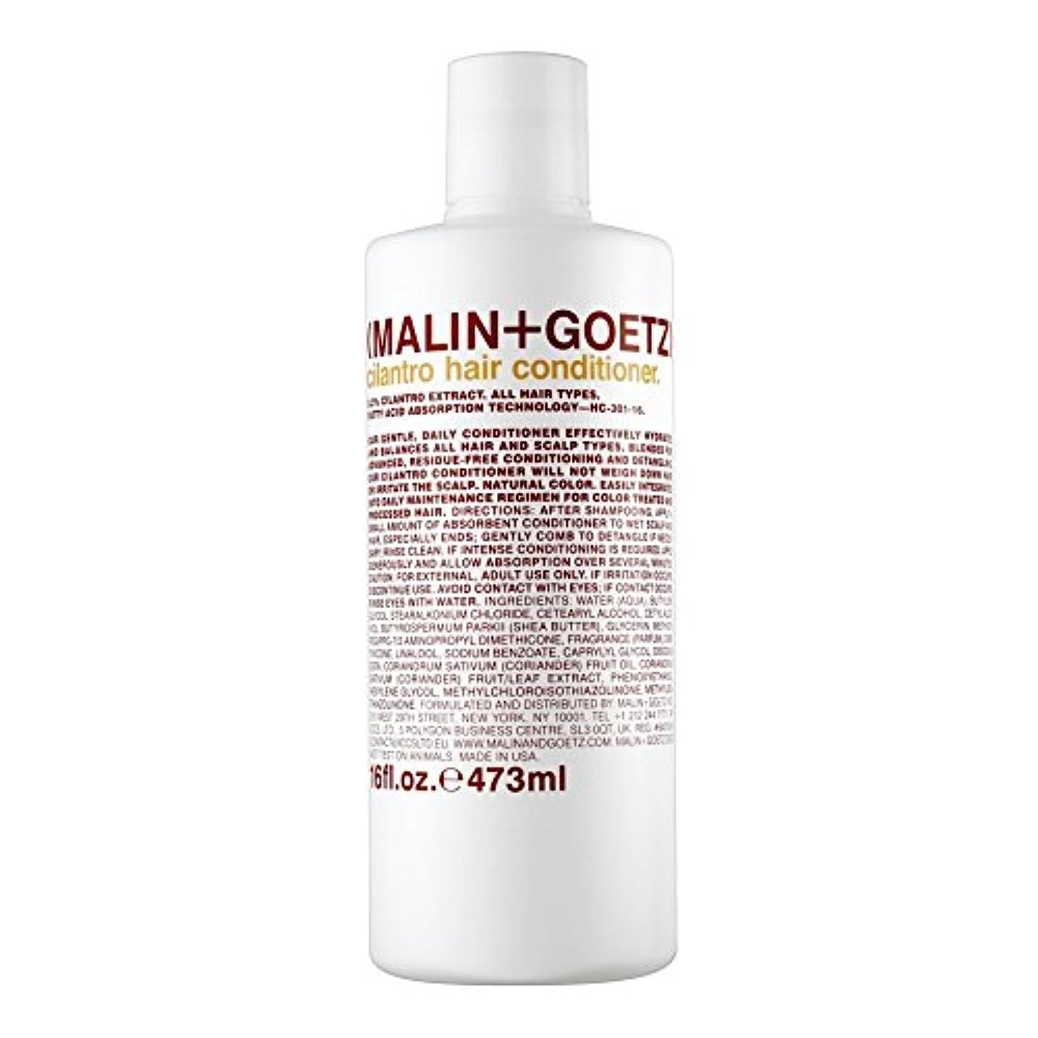 分数気配りのある黄ばむMALIN+GOETZ Cilantro Hair Conditioner 473ml (Pack of 6) - マリン+ゲッツコリアンダーのヘアコンディショナー473ミリリットル x6 [並行輸入品]