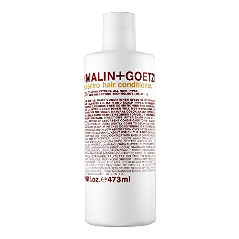 民主主義なんでも回復するMALIN+GOETZ Cilantro Hair Conditioner 473ml (Pack of 6) - マリン+ゲッツコリアンダーのヘアコンディショナー473ミリリットル x6 [並行輸入品]