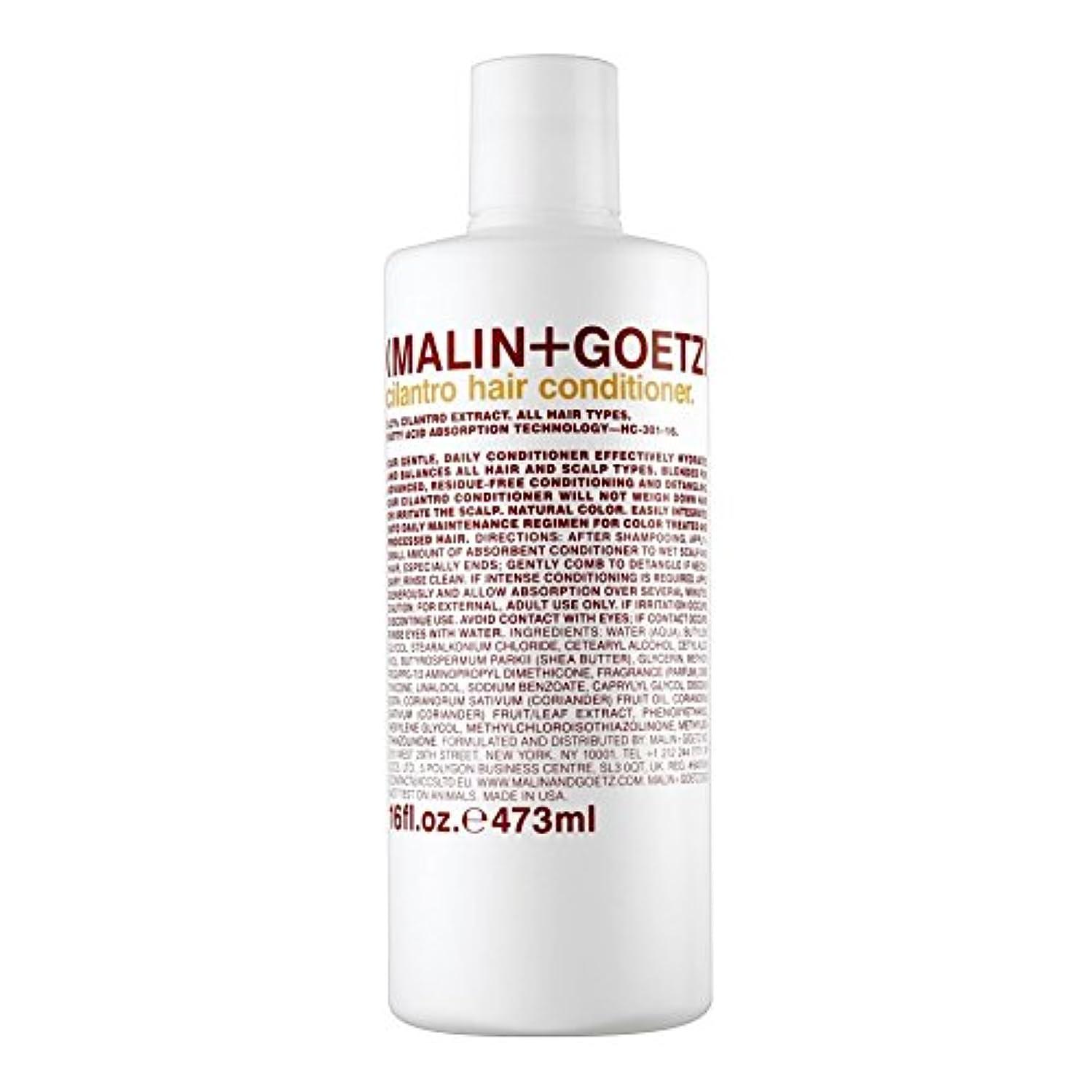 送信する津波持参マリン+ゲッツコリアンダーのヘアコンディショナー473ミリリットル x2 - MALIN+GOETZ Cilantro Hair Conditioner 473ml (Pack of 2) [並行輸入品]
