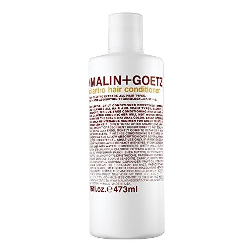 彼女はハイキングに行く請負業者MALIN+GOETZ Cilantro Hair Conditioner 473ml - マリン+ゲッツコリアンダーのヘアコンディショナー473ミリリットル [並行輸入品]