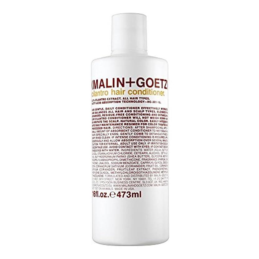 憂鬱ランチョン動かすMALIN+GOETZ Cilantro Hair Conditioner 473ml (Pack of 6) - マリン+ゲッツコリアンダーのヘアコンディショナー473ミリリットル x6 [並行輸入品]