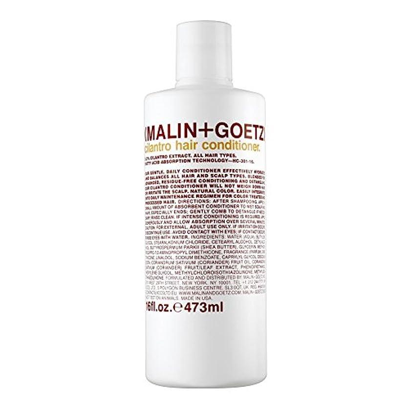 巻き取り爆発するフィルタマリン+ゲッツコリアンダーのヘアコンディショナー473ミリリットル x4 - MALIN+GOETZ Cilantro Hair Conditioner 473ml (Pack of 4) [並行輸入品]