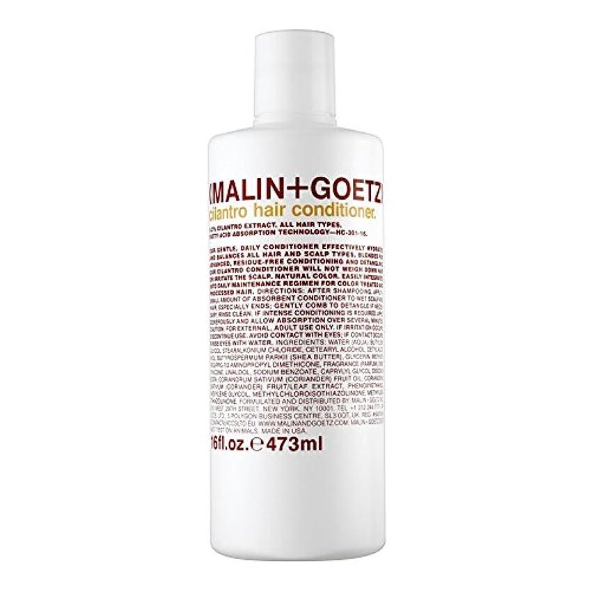 暴露言うまでもなく肺炎MALIN+GOETZ Cilantro Hair Conditioner 473ml (Pack of 6) - マリン+ゲッツコリアンダーのヘアコンディショナー473ミリリットル x6 [並行輸入品]