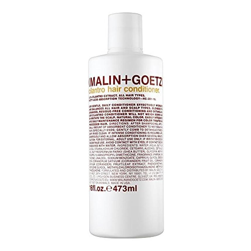 ピーブサンダル熟すMALIN+GOETZ Cilantro Hair Conditioner 473ml (Pack of 6) - マリン+ゲッツコリアンダーのヘアコンディショナー473ミリリットル x6 [並行輸入品]
