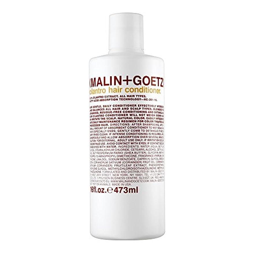 報いる所属好意的MALIN+GOETZ Cilantro Hair Conditioner 473ml (Pack of 6) - マリン+ゲッツコリアンダーのヘアコンディショナー473ミリリットル x6 [並行輸入品]