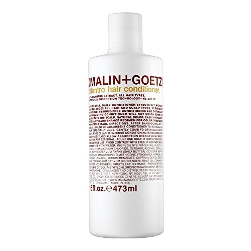 過度に三十に話すマリン+ゲッツコリアンダーのヘアコンディショナー473ミリリットル x4 - MALIN+GOETZ Cilantro Hair Conditioner 473ml (Pack of 4) [並行輸入品]