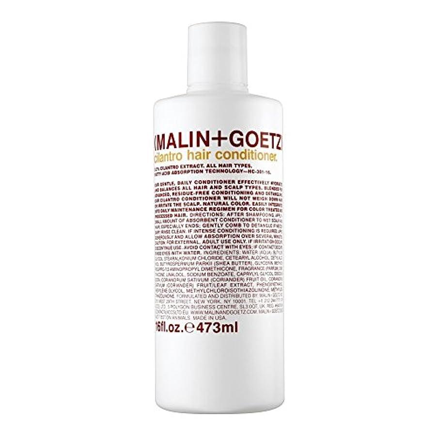 解釈的ドキュメンタリーナットMALIN+GOETZ Cilantro Hair Conditioner 473ml (Pack of 6) - マリン+ゲッツコリアンダーのヘアコンディショナー473ミリリットル x6 [並行輸入品]