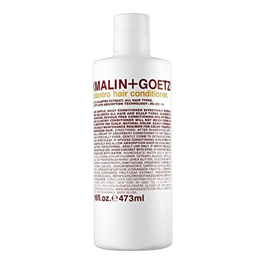 行政再集計せっかちマリン+ゲッツコリアンダーのヘアコンディショナー473ミリリットル x2 - MALIN+GOETZ Cilantro Hair Conditioner 473ml (Pack of 2) [並行輸入品]