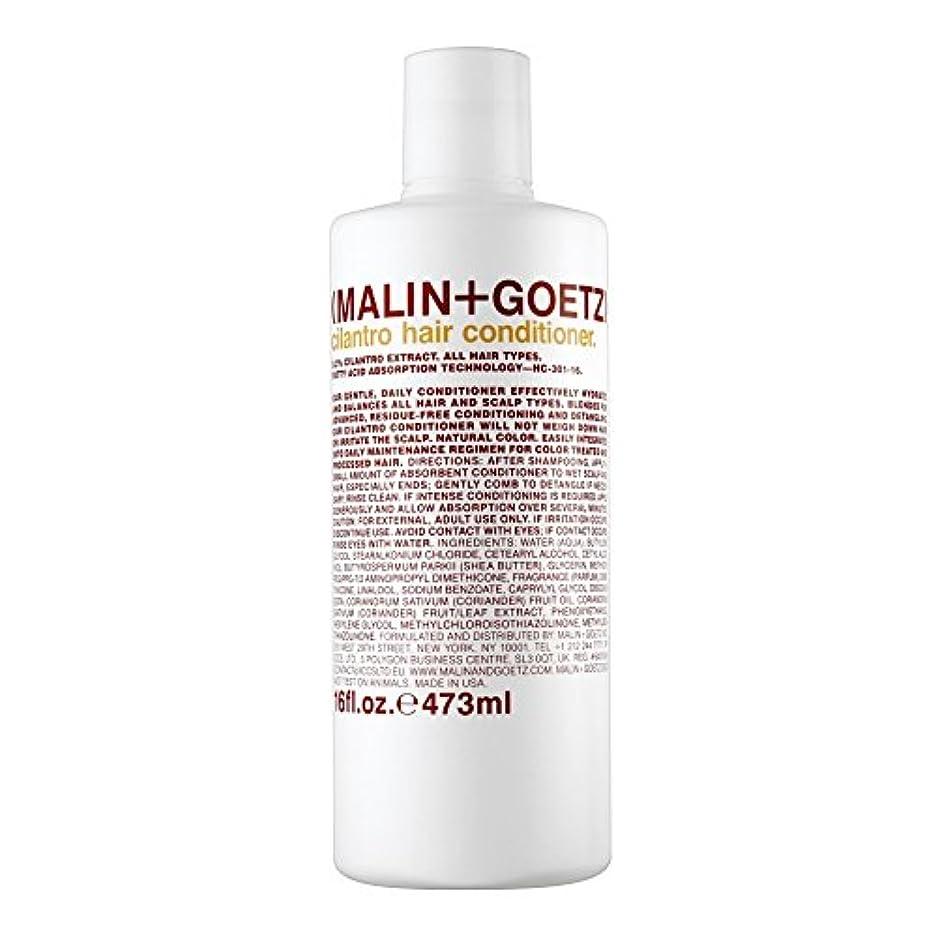 複合酸化する装備するマリン+ゲッツコリアンダーのヘアコンディショナー473ミリリットル x2 - MALIN+GOETZ Cilantro Hair Conditioner 473ml (Pack of 2) [並行輸入品]