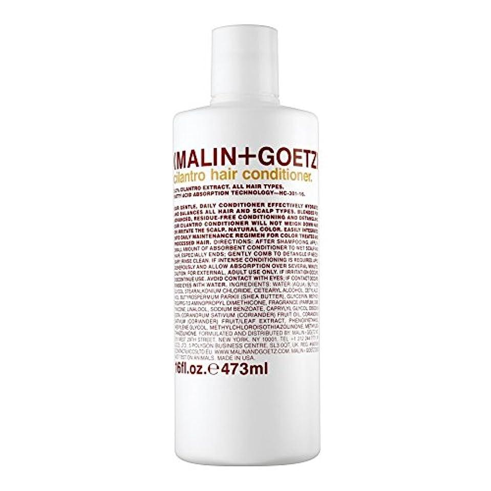 費用私の付与マリン+ゲッツコリアンダーのヘアコンディショナー473ミリリットル x4 - MALIN+GOETZ Cilantro Hair Conditioner 473ml (Pack of 4) [並行輸入品]