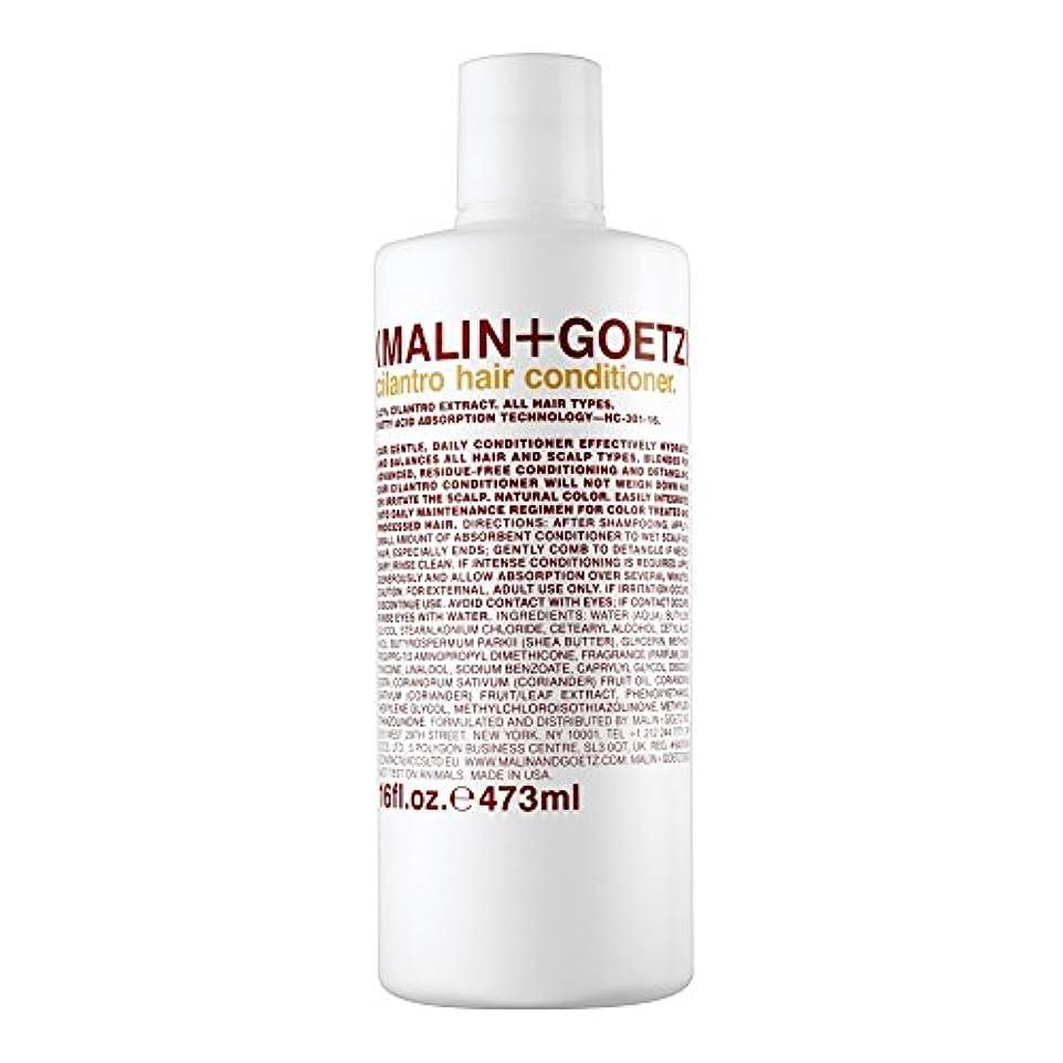 領域水陸両用拒絶するマリン+ゲッツコリアンダーのヘアコンディショナー473ミリリットル x2 - MALIN+GOETZ Cilantro Hair Conditioner 473ml (Pack of 2) [並行輸入品]