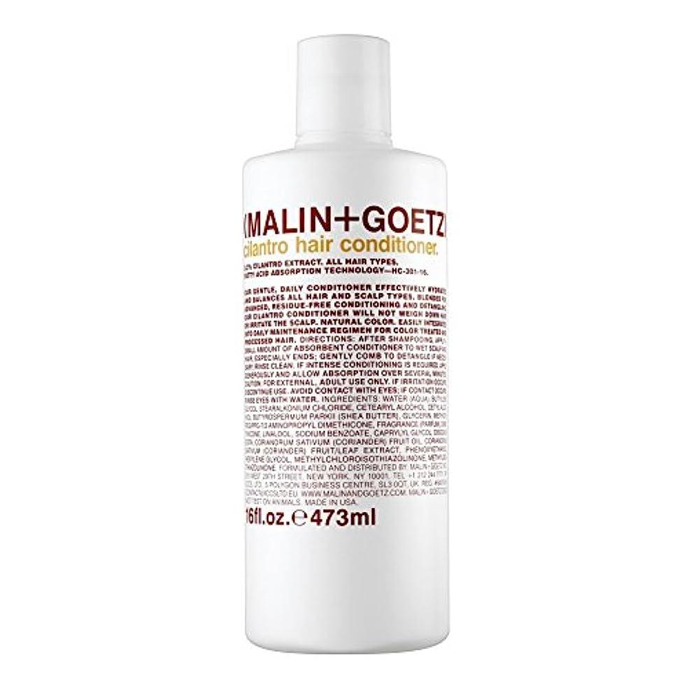 からかう密輸慎重MALIN+GOETZ Cilantro Hair Conditioner 473ml (Pack of 6) - マリン+ゲッツコリアンダーのヘアコンディショナー473ミリリットル x6 [並行輸入品]