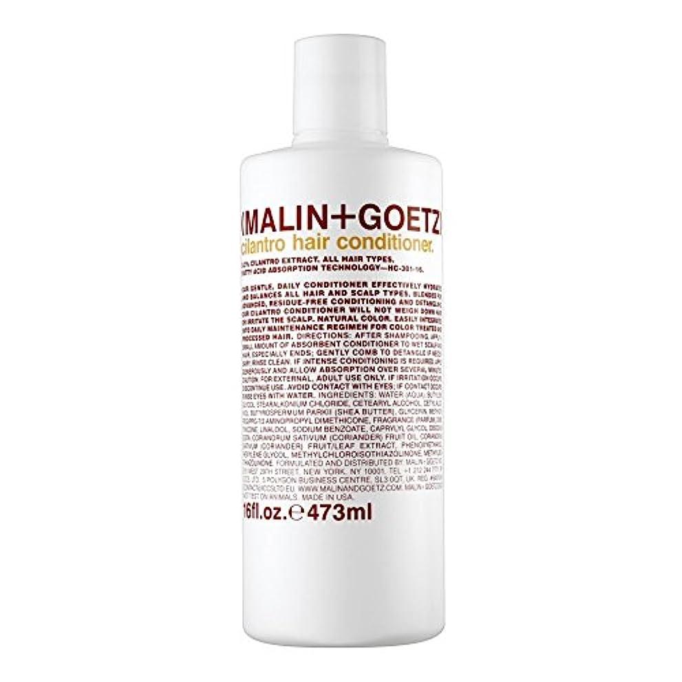 分析有名なバルーンマリン+ゲッツコリアンダーのヘアコンディショナー473ミリリットル x4 - MALIN+GOETZ Cilantro Hair Conditioner 473ml (Pack of 4) [並行輸入品]