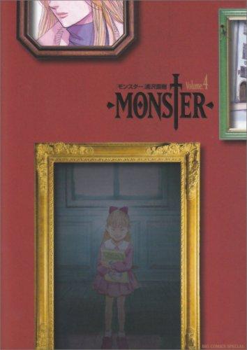 MONSTER完全版 volume.4 (ビッグコミックススペシャル)の詳細を見る