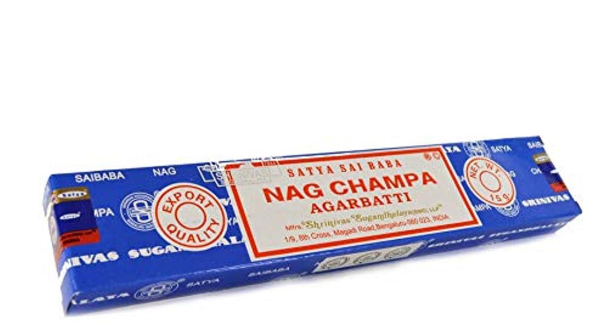 ステレオタイプぬれた気になるSatya Sai Baba Nag Champa Agarbatti 15g (6個パック)
