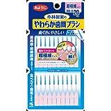 【まとめ買い】やわらか歯間ブラシSSSSーSSサイズ 20本 ×3個