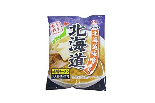 こだわり素材 北海道 味噌ラーメン 1食入