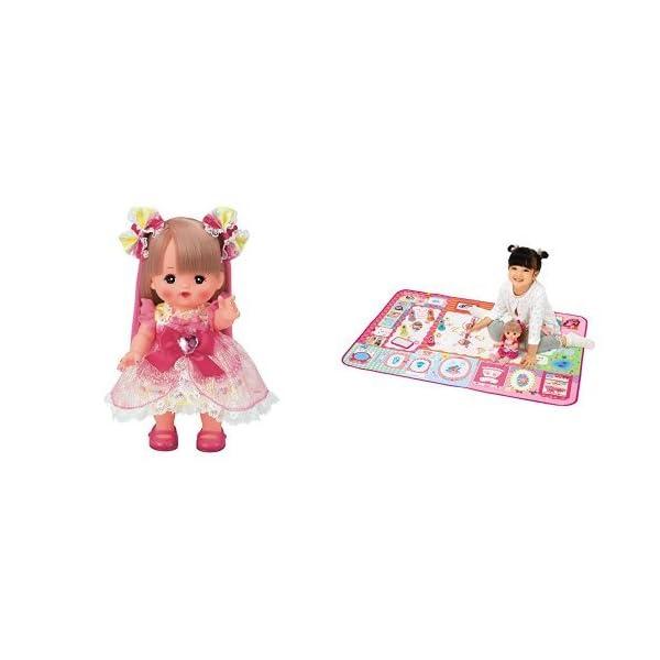 メルちゃん お人形セット メイクアップメルちゃん...の商品画像