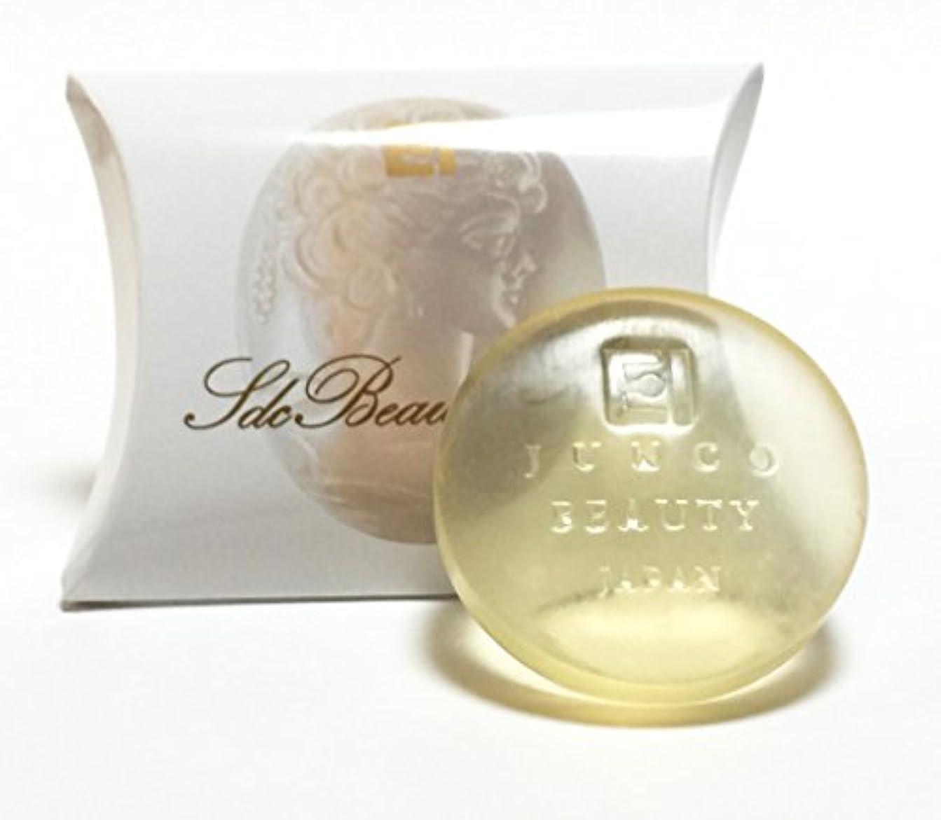 EI SDC BEAUTY SOAP(20g)
