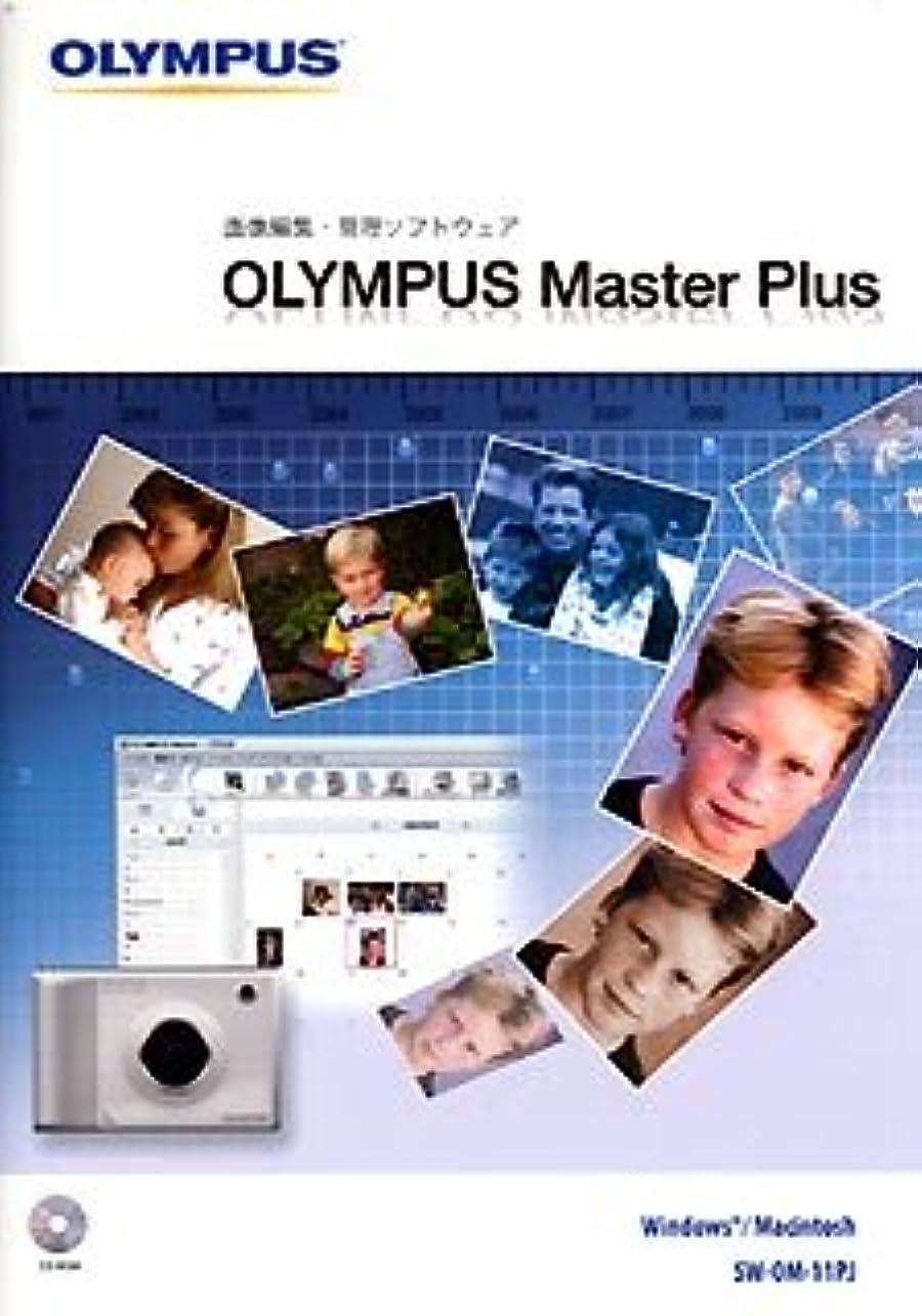 ビュッフェ礼拝過敏なOLYMPUS Master Plus