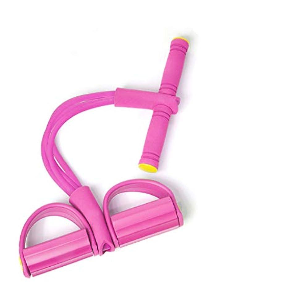 調子ガチョウ無実抵抗バンド装置シットアッププラー、減量ウエスト腹部ヨガトレーニング整形練習腕/脚/肩/腹部オフィスエクササイズ,Pink